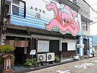 Mihara_kura_tako_10