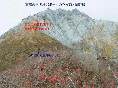Rimg0058_4