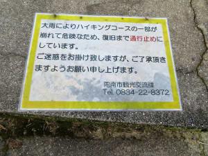 Img_taika_3
