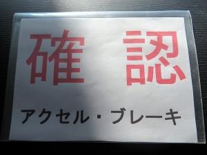Img_daihatu_3
